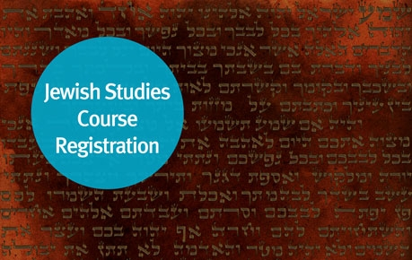 Jewish Studies Course Registration